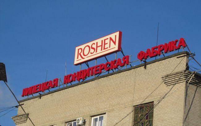 Суд РФ підтримав Roshen в спорі з податковою