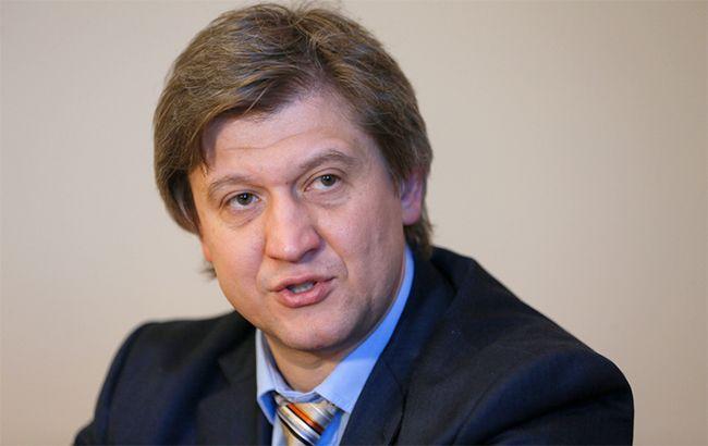 Фото: Данылюк заявил о том, что правительству придется сократить бюджетные расходы