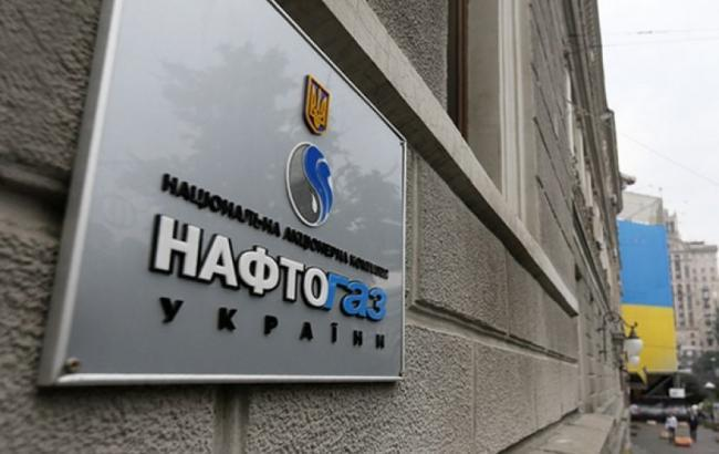 "Фото: НАК ""Нафтогаз Украины"""