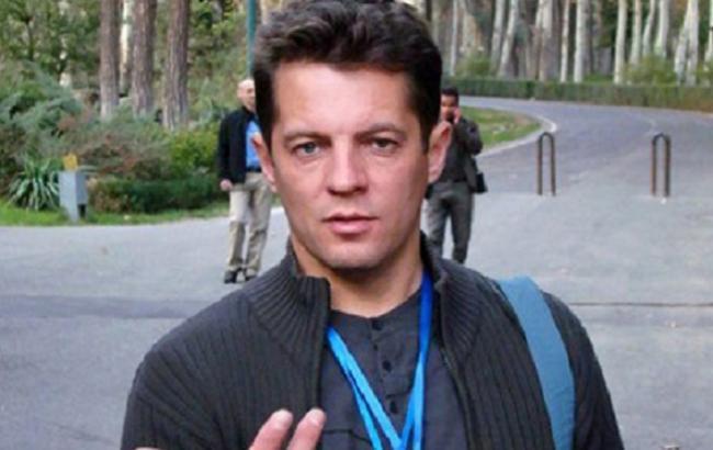 Юрист Сущенко поведал отличные новости ожурналисте