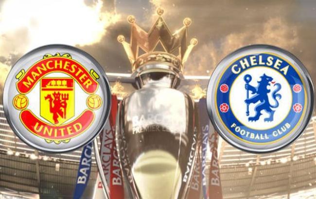 Фото: Челси - Манчестер Юнайтед: где смотреть
