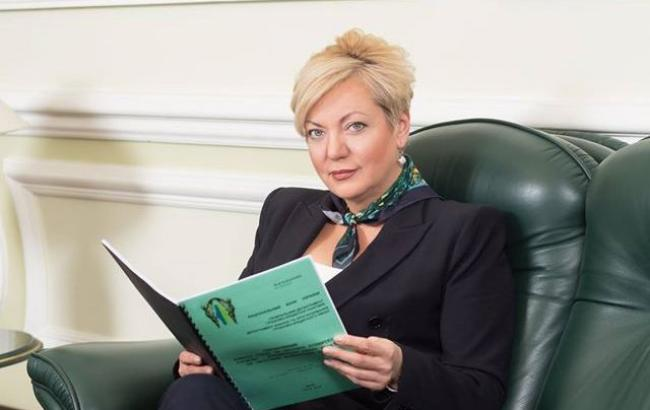 Фото: НБУ допускает сокращение банков в Украине