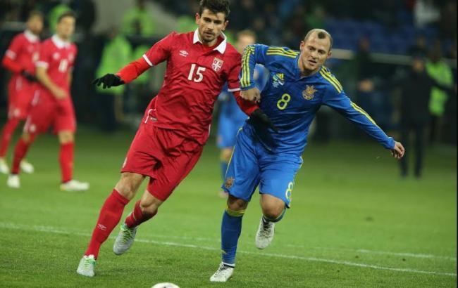 Фото: Україна - Сербія