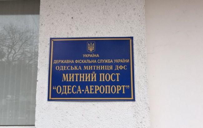 Фото: СБУ викрила корупційну схему в Одеському аеропорту