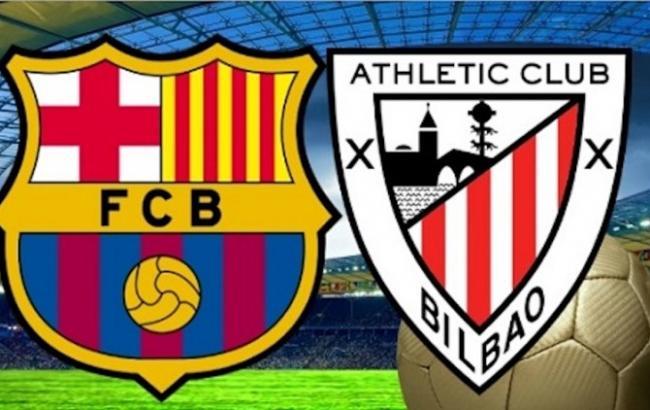 Фото: Барселона - Атлетик: де дивитися матч