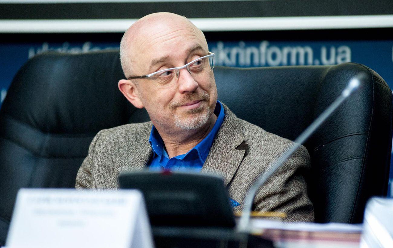 Россия недооценила Украину, поэтому ее риторика изменилась, - Резников