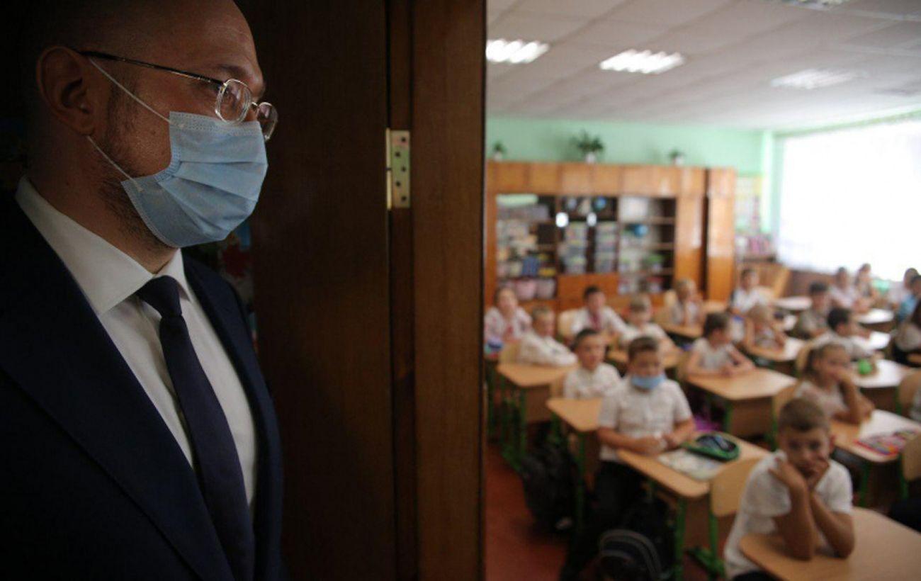 Кабмин выделит дополнительные средства на дезинфекторы в школах