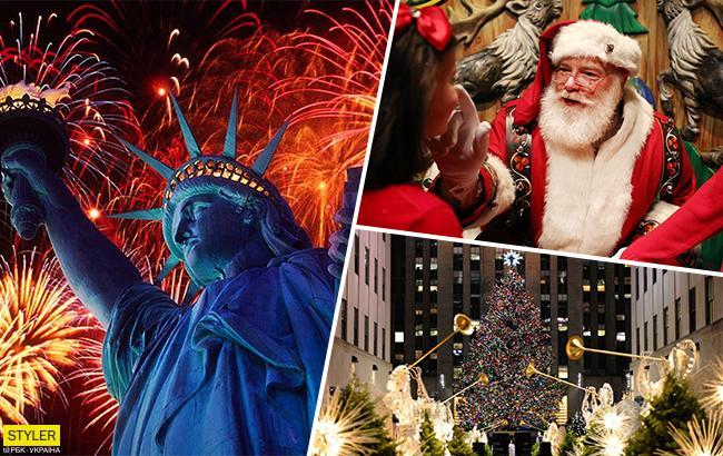 Без подарунків: традиції святкування Нового року в США