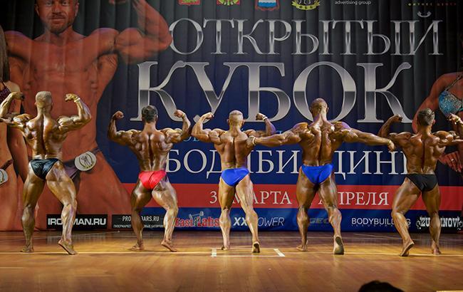 Фото: Конкурс культуристов и бодибилдеров (fbfm.moscow)