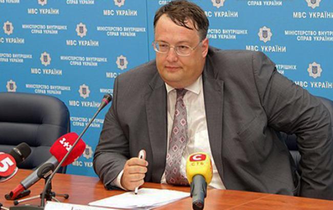 МВС буде просити суд заборонити проведення проросійської акції в Харкові 18 листопада, - Геращенко