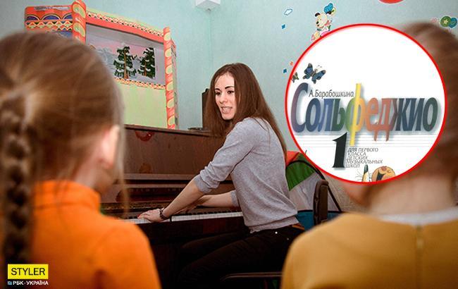 Пугачеву втянули вгрязные склоки сдетьми вУкраине