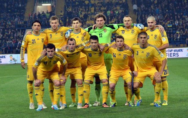 Фото: сборная Украины