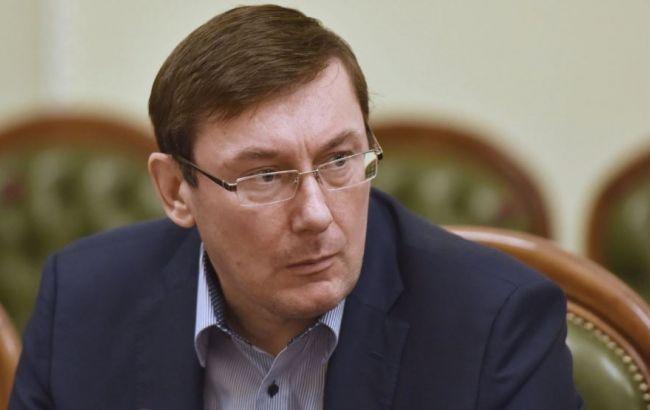 Беркутовцев, расстреливавших Евромайдан, из украинской столицы  вывел один измайдановцев— Луценко
