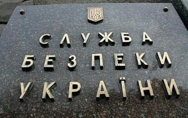 Фото: СБУ проводить обшуки в офісі IT-компанії в Києві
