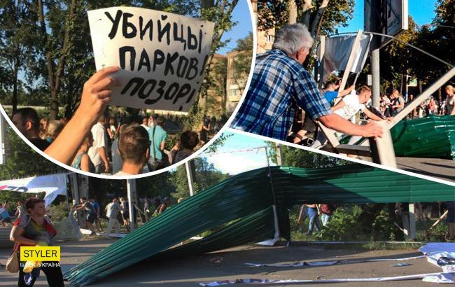 Фото: сквер Яланского в Запорожье (Коллаж РБК-Украина)