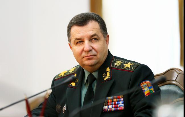Міністр оборони призначив нових військових комісарів у 7 областях