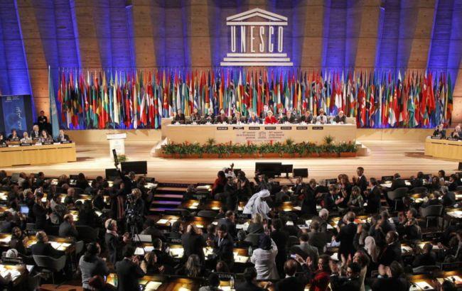 Фото: ЮНЕСКО