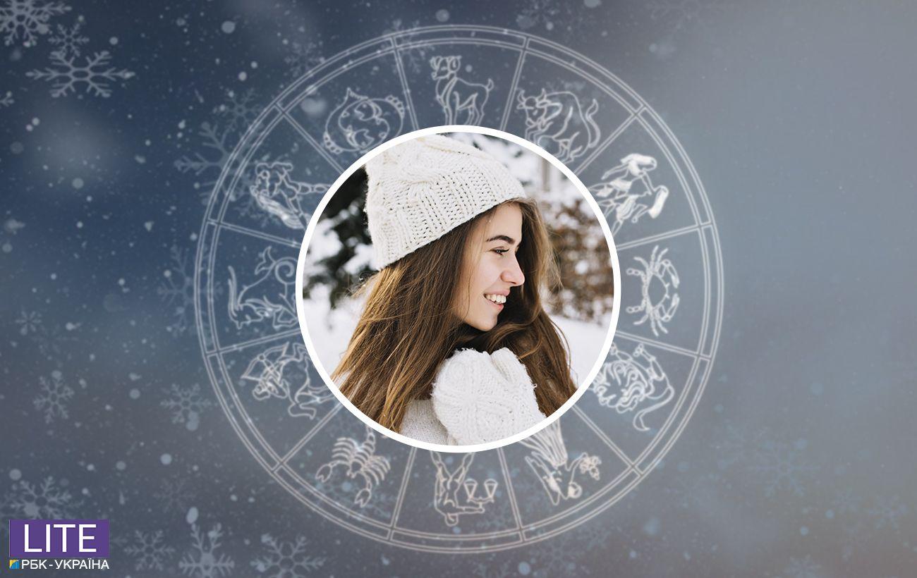 Гороскоп для всех женщин по знаку Зодиака с 18 по 24 января: неделя станет неожиданной