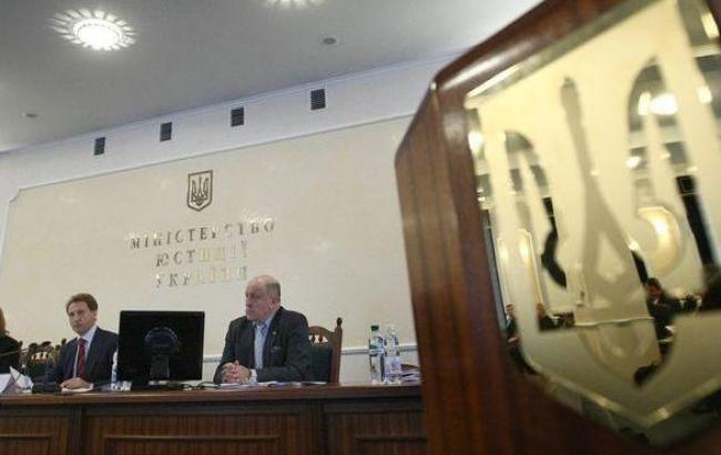 Минюст начал разработку проекта Национальной стратегии по правам человека сроком на 5-7 лет