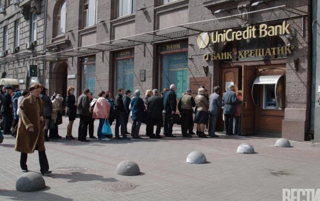 ФГВФЛ перенес дату начала выплат вкладчикам банка