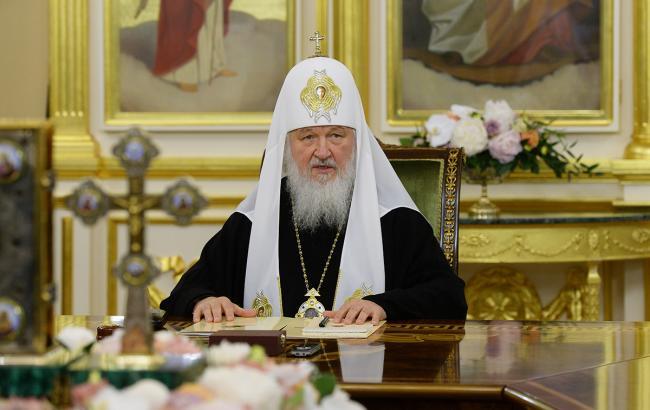 РПЦ розірвала відносини з Константинополем