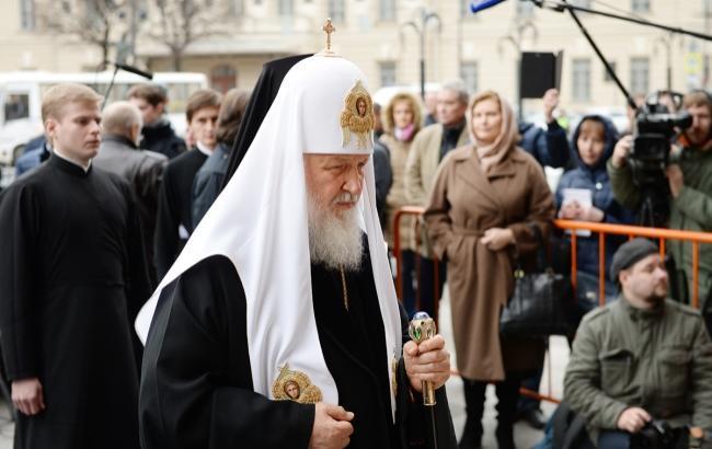 Патріарх Кирило повідомив, що одностатеві шлюби схожі на закони у фашистській Німеччині