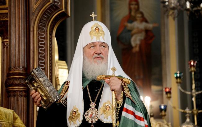 Фото: Патріарх Кирило (mospat.ru)