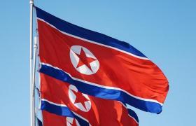 Фото: флаг КНДР (wikimedia.org)
