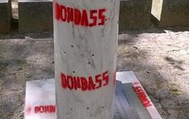 Фото: на мемориале Небесной сотни в городе Брага появились надписи