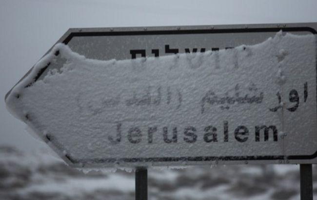 Иерусалим неожиданно занесло снегом: видео и фото