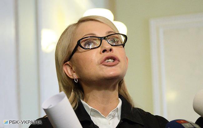 """Программу """"Доброго ранку, країно!"""" закрывают за эфир с Тимошенко, – заявление редакции"""
