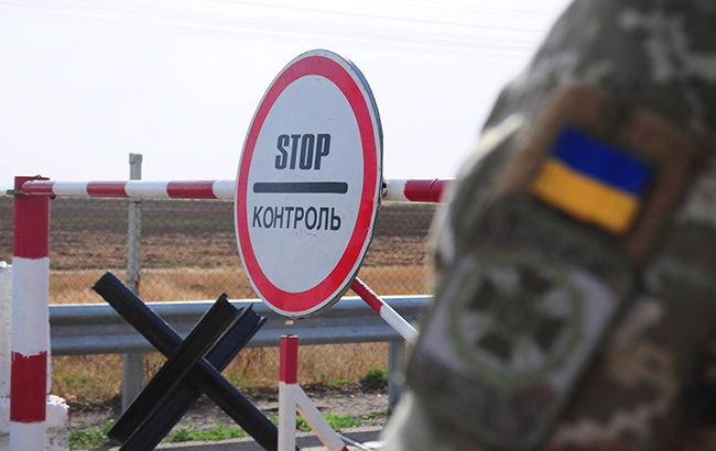 Пасажиропотік на кордоні України досяг рекордного мінімуму