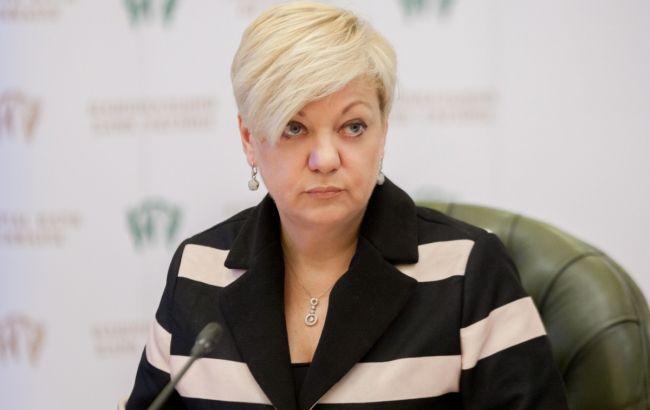 Нацбанк Украины подозревают в трате млрд. грн