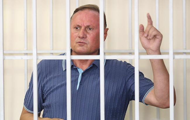 Суд продовжив арешт Єфремова до 20 листопада