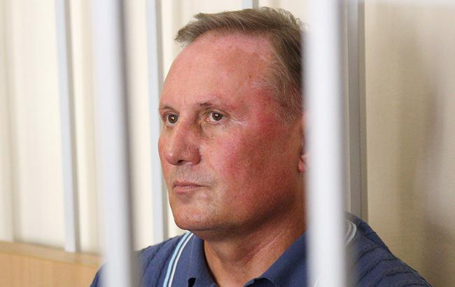 Єфремову вчерговий раз продовжили арешт надва місяці