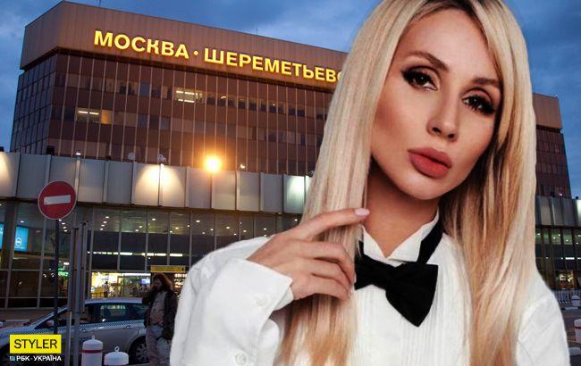 Світлана Лобода покинула Росію: що відомо