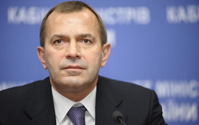 ЄС може оскаржити рішення суду за активами екс-чиновників часів Януковича протягом 2 місяців
