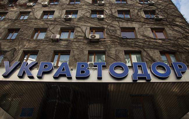 Укравтодор просять відбирати кадри в галузь на прозорих конкурсах |  РБК-Україна