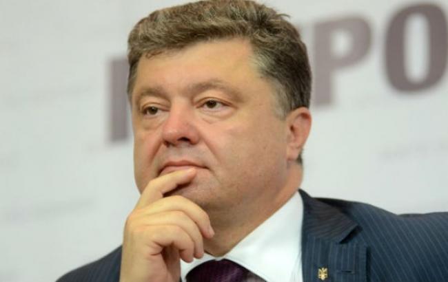 Порошенко призначив Назаренка головою Держприкордонслужби