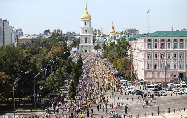Крестного хода в честь годовщины Крещения Киевской Руси не будет: появился документ