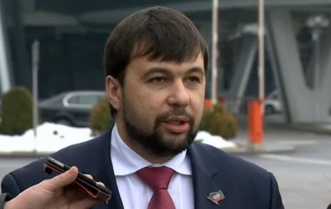На зустрічі в Мінську представники ДНР/ЛНР поставили ультимативні вимоги, - АПУ
