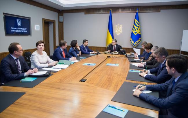 Фото: совещание о начале работы в Украине электронного реестра автоматического возмещения НДС