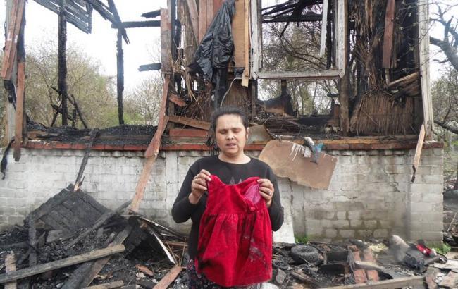 """""""Заживо сгорело четверо детей"""": в сети рассказали об уничтожении домов ромов"""