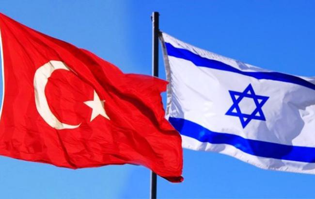 Фото: прапори Туреччини та Ізраїлю (vestnikkavkaza.net)