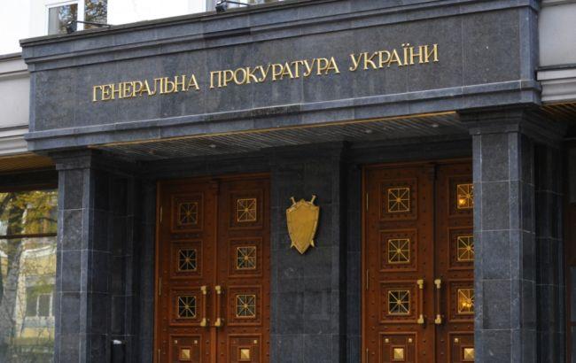Фото: ГПУ проверяет Харьковскую и Запорожскую прокуратуры