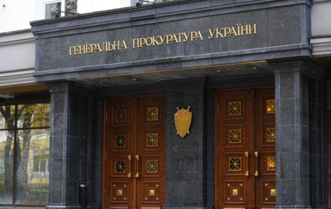 Фото: ГПУ завершила розслідування в відношенні екс-глави київської міліції