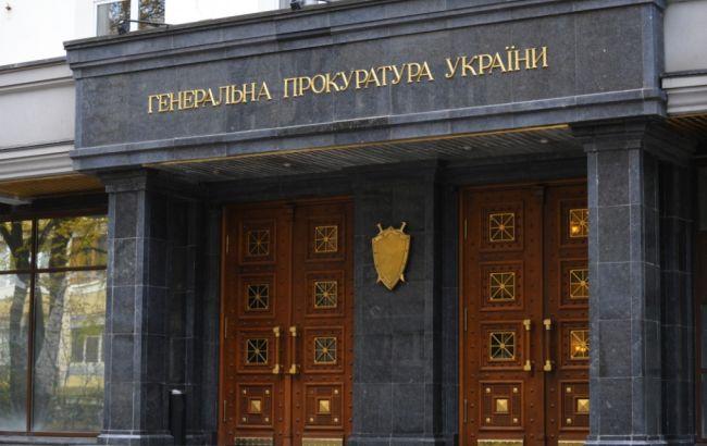 Фото: ГПУ направила в суд обвинувачення стосовно судді Вищого госпсуду Швеця