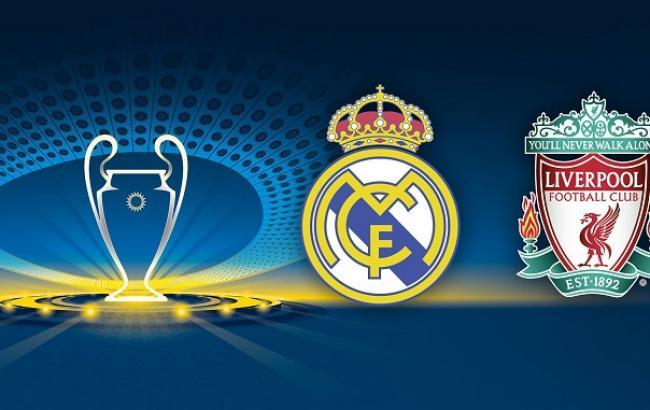 Фото: Ліга чемпіонів УЄФА (facebook.com/ChampionsLeague)