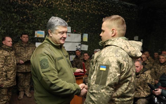 Порошенко наградил 12 военнослужащих ВСУ
