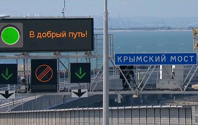 Пустота: в сети показали фото Керченского моста